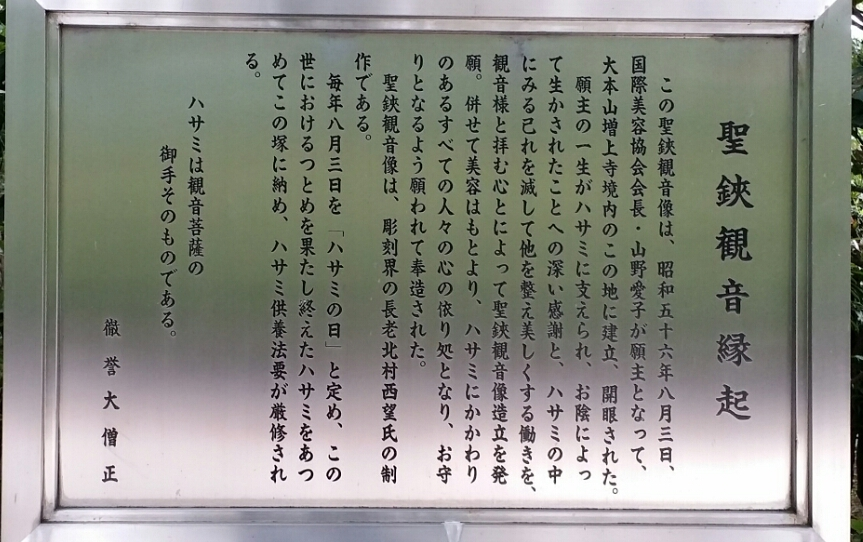 20160815_194358
